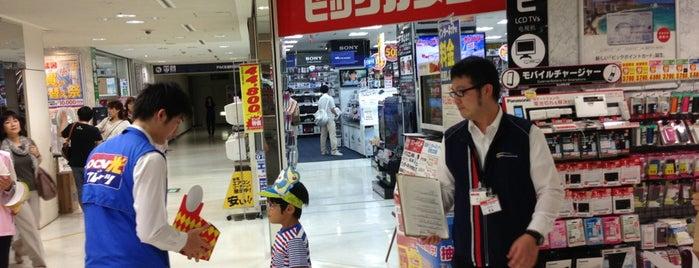 ビックカメラ 船橋駅店 is one of ビックカメラ BIC CAMERA.