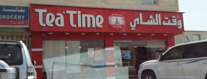 Tea Time is one of My Doha..