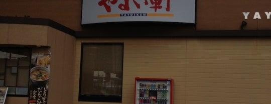 やよい軒 南バイパス店 is one of the 本店.