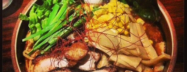 Ramen Dojo is one of Food.