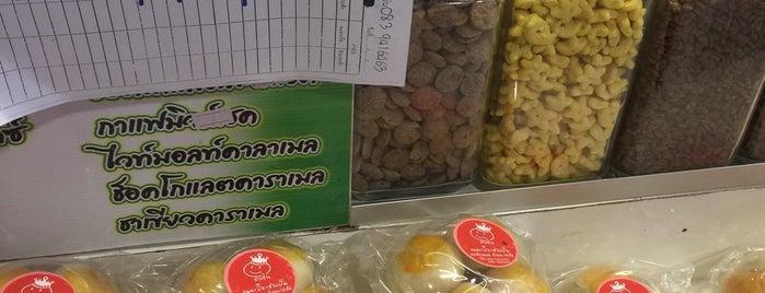 ไมโลดิบ @ โรบินสัน ราชบุรี is one of All-time favorites in Thailand.