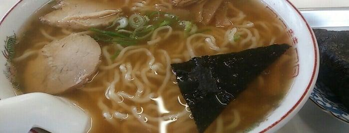 金次屋 is one of お気に入りの ラーメン.