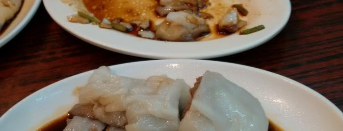 Tong Kee 堂記腸粉專門店 is one of wanna try next.