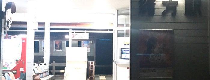 緒方駅 is one of 豊肥本線.