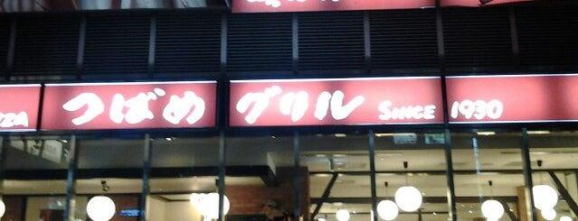 つばめグリル キュービックプラザ新横浜店 is one of 新横浜マップ.