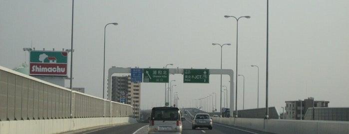 首都高 浦和北出入口 (S554) is one of 高速道路.