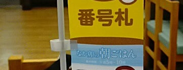 なか卯 仙台駅東口店 is one of 飯.