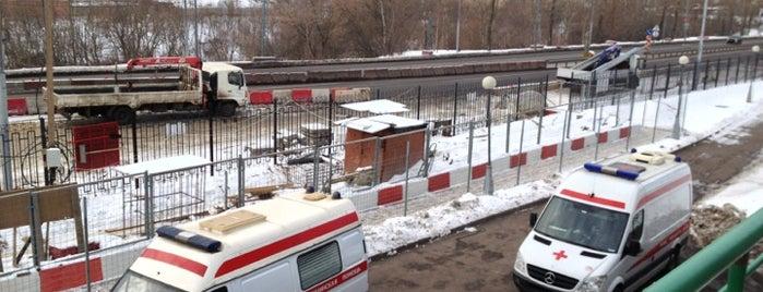Кемерово женский медицинский центр белая роза