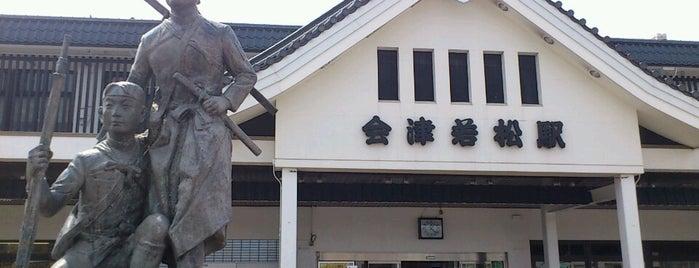 会津若松駅 (Aizu-Wakamatsu Sta.) is one of 行った所&行きたい所&行く所.
