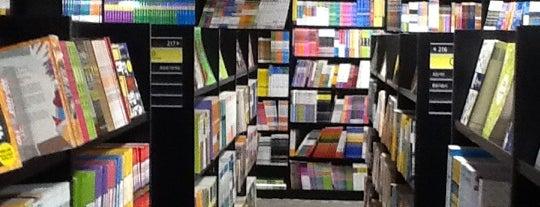 반디앤루니스 (Bandi & Luni's) is one of Libraries and Bookshops.