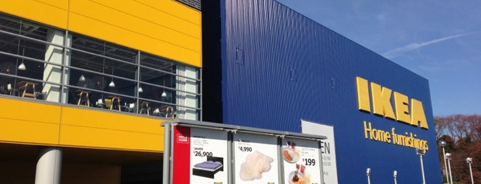 IKEA is one of 気になる場所.