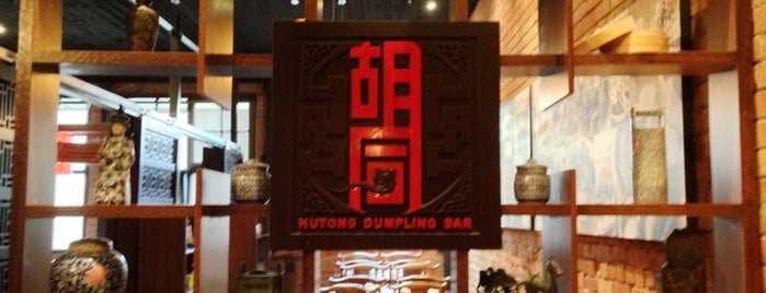 Hutong Dumpling Bar (胡同) is one of Eating.