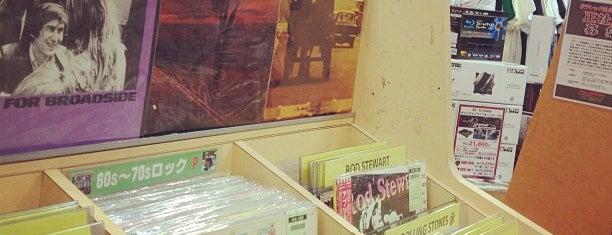 disk union 池袋店 is one of Buy!.