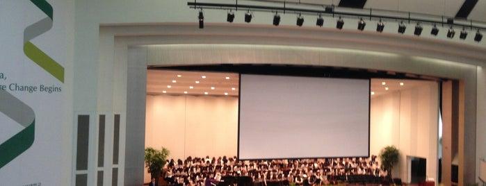 이화여자대학교 대강당 (Ewha Womans University Welch-Ryang Auditorium) is one of 이화여자대학교 Ewha Womans University.