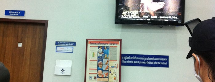 Saint Louis Hospital (โรงพยาบาลเซนต์หลุยส์) is one of Medical.