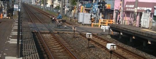 Tonoki Station is one of 阪和線.