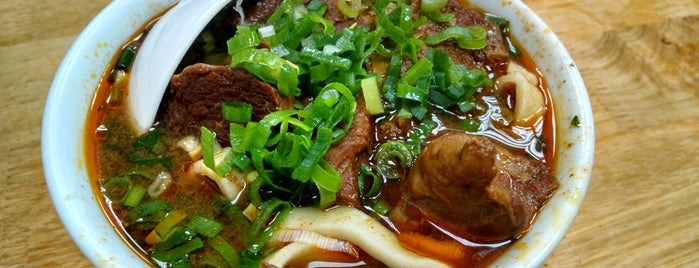 穆記小吃牛肉麵館 is one of Yummy Food @ Taiwan.