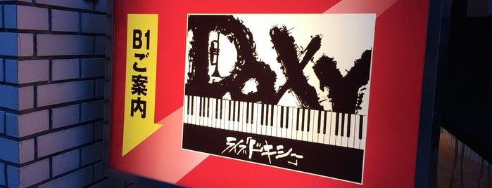 Live DOXY is one of ライブハウス.