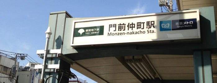 門前仲町駅 (Monzen-nakacho Sta.) (T12/E15) is one of Station.