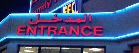 Family Food Centre | مركز التموين العائلي is one of My Doha..