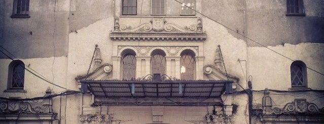 Teatro Cervantes is one of Valdivia.