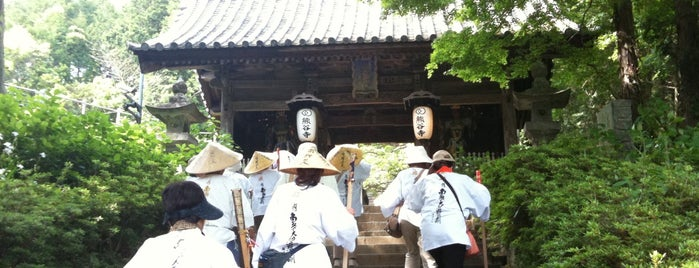 普明山 真光院 熊谷寺 (第8番札所) is one of 四国八十八ヶ所霊場 88 temples in Shikoku.