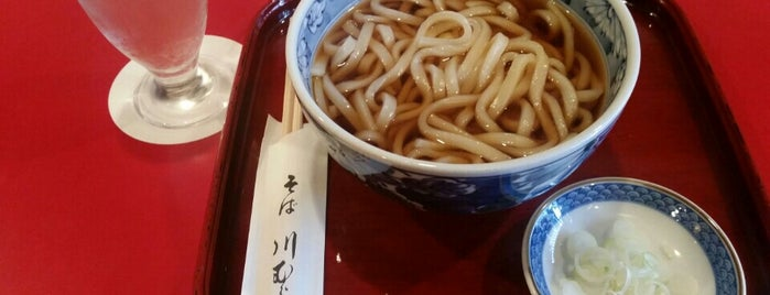 川むら is one of Favorite Food.