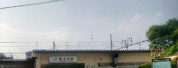 Shinodayama Station is one of 阪和線.