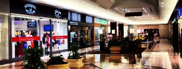 Lagoona Mall is one of My Doha..