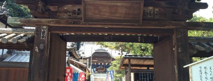 近見山 宝鐘院 延命寺 (第54番札所) is one of 四国八十八ヶ所霊場 88 temples in Shikoku.