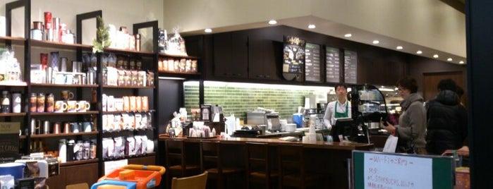 Starbucks Coffee イオンモール熱田店 is one of Starbucks Coffee.