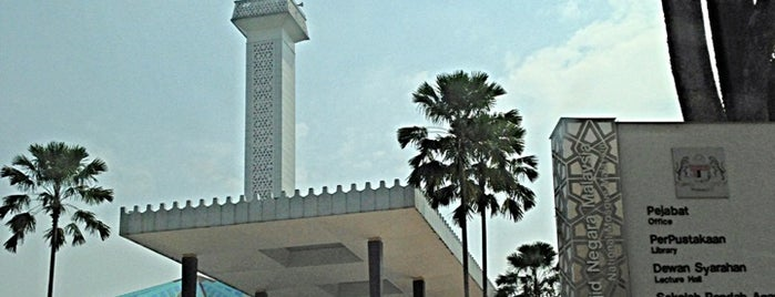 Masjid Negara (National Mosque) is one of i've been visited.