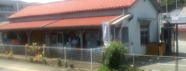 竜田口駅 is one of 豊肥本線.