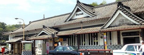 豊後竹田駅 is one of 豊肥本線.