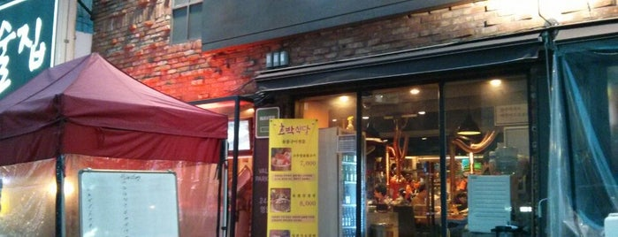 호박식당 is one of Itaewon food.