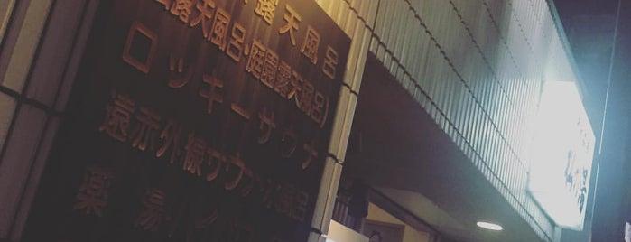 中延温泉 松の湯 is one of Tokyo Onsen.
