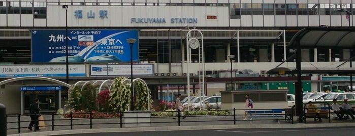 Fukuyama Station is one of JR.