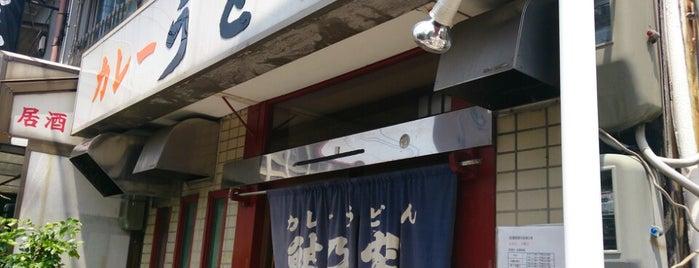 本店 鯱乃家 is one of the 本店.