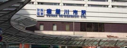 Neyagawashi Station (KH17) is one of 京阪.
