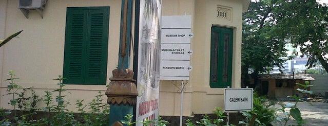 Museum Tekstil is one of Museum dan Monumen di Jakarta.