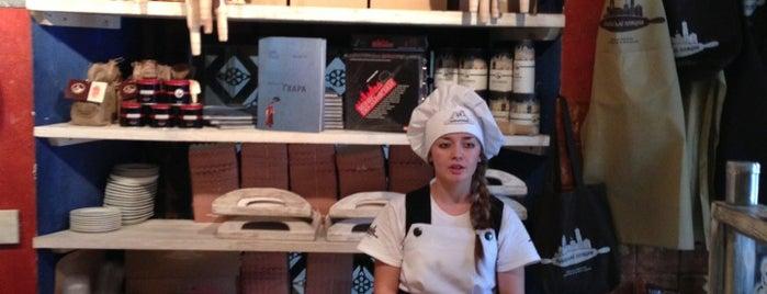 Lviv Galician Cheese Cake and Strudel Bakery is one of Львов, хочу посетить.