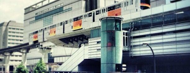 Tachikawa-Kita Station is one of 喫煙所.
