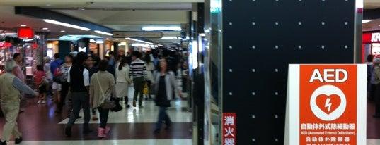 横浜駅西口地下街 ザ・ダイヤモンド is one of 横浜・川崎のモール、百貨店.
