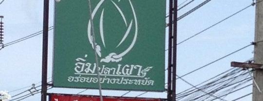 อิ่มปลาเผา (Im Plaphao) is one of Chaing Mai (เชียงใหม่).