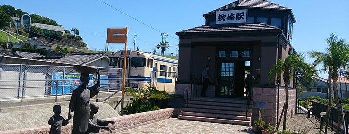 Makurazaki Station is one of JR.