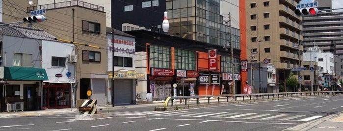ラウンドワン 尼崎店 is one of 関西のゲームセンター.