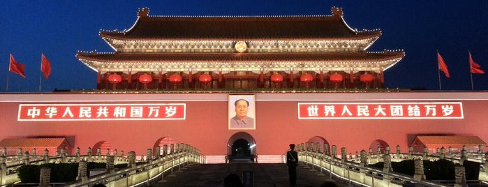 Tian'anmen Square is one of 36 hours in...Beijing.