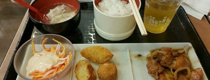 Hoka Hoka Bento is one of 20 favorite restaurants.