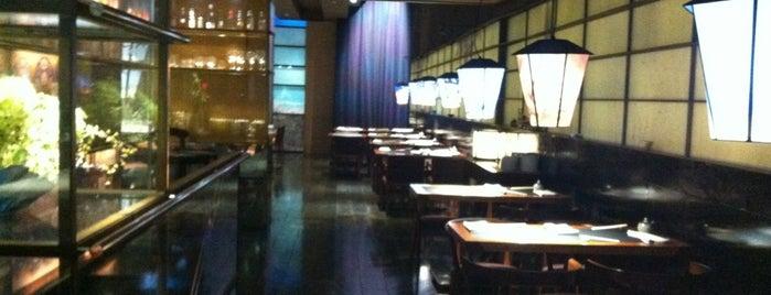 IKI is one of Restaurantes Japoneses Barcelona.