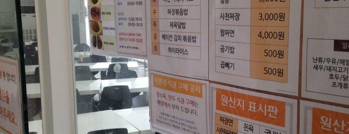 Seoul National University TooGood is one of Seoul Natl Univ.